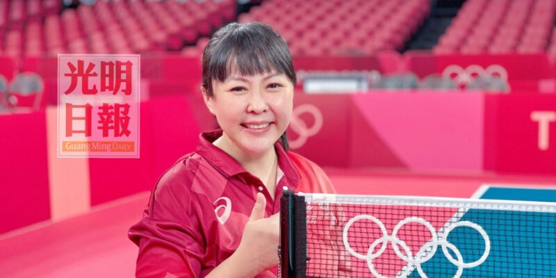 Young dentist from Malaysia was the Tokyo Olympics Table Tennis Umpire